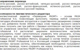 Перевод медицинских текстов с английского: нюансы перевода для говорящих по-русски
