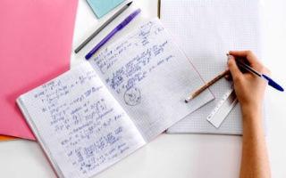 Как написать контрольную работу?