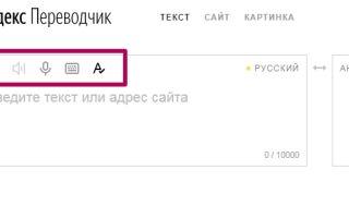 Правильный перевод с русского на английский: советы опытных мастеров