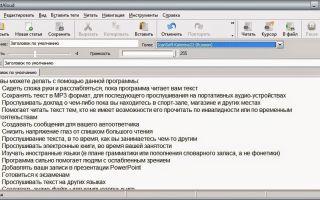 Как работает программа, считывающая текст с картинки