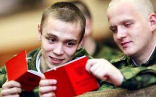 Военная кафедра: привилегии и обязательства или это просто возможность откосить от армии
