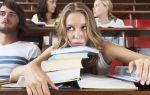 Что нужно знать о том, как стать преподавателем в колледже
