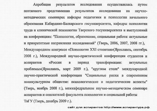 Мосэнергосбыт документы для заключения договора