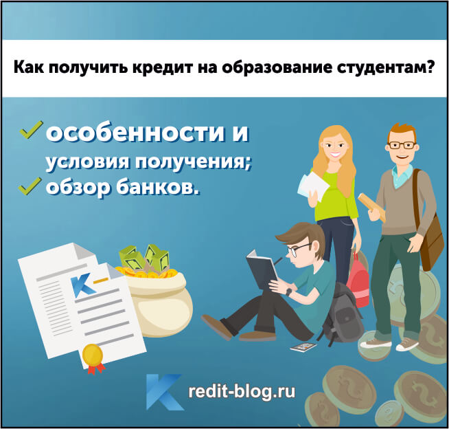 Займы онлайн без отказов украина